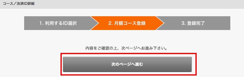 f:id:akira-5:20180701125847j:plain