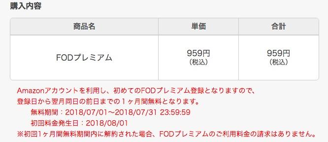 f:id:akira-5:20180701130120j:plain