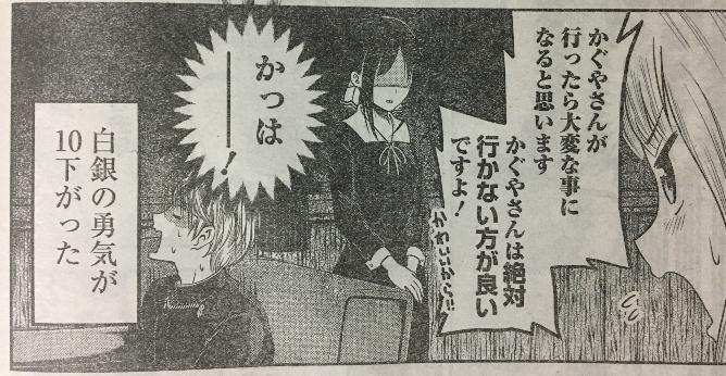 f:id:akira-5:20180702060513j:plain