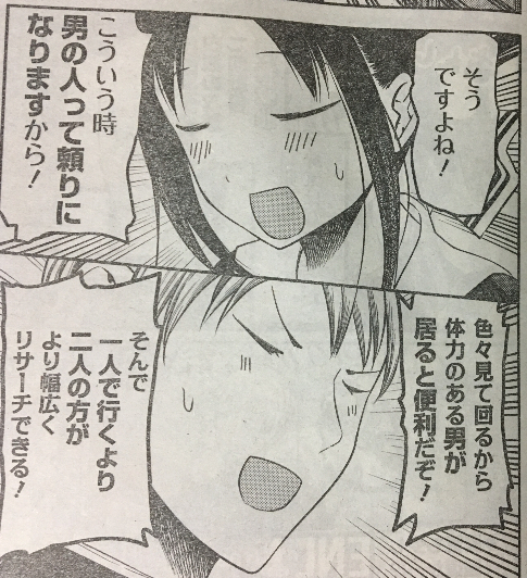 f:id:akira-5:20180702060639j:plain