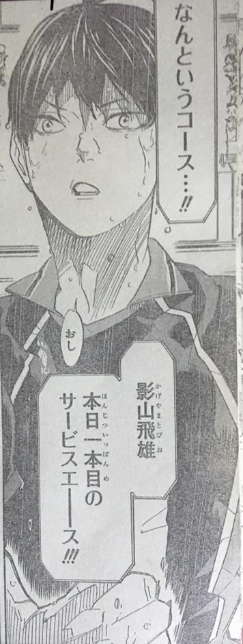 f:id:akira-5:20180702100641j:plain