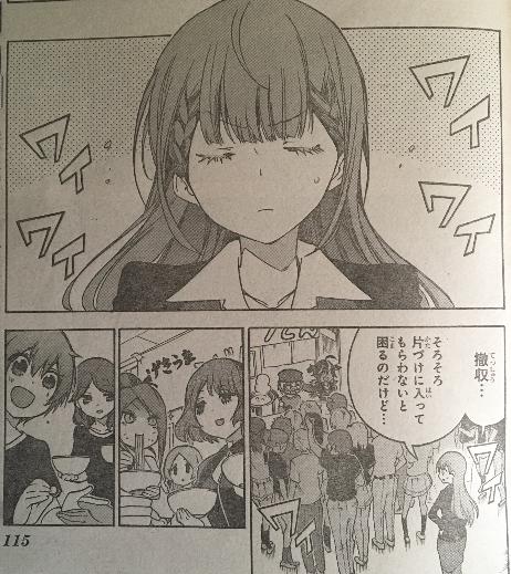 f:id:akira-5:20180702192235j:plain
