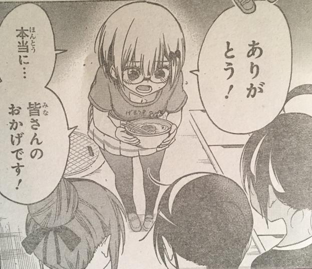 f:id:akira-5:20180702192336j:plain