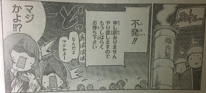 f:id:akira-5:20180702193011j:plain