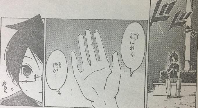 f:id:akira-5:20180702193209j:plain