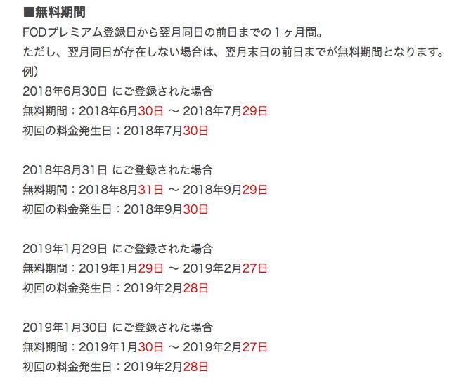 f:id:akira-5:20180703200106j:plain