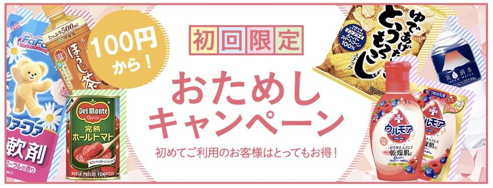 f:id:akira-5:20180704161516j:plain