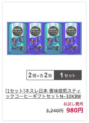 f:id:akira-5:20180704162250j:plain