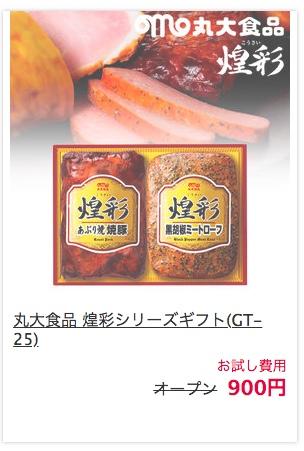 f:id:akira-5:20180704162717j:plain