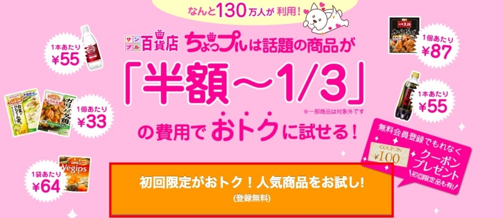 f:id:akira-5:20180704185613j:plain