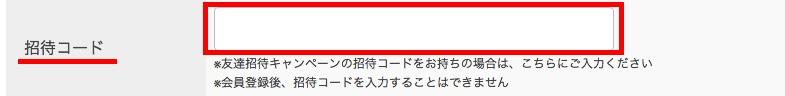 f:id:akira-5:20180705095811j:plain