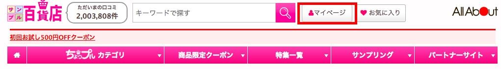 f:id:akira-5:20180705112336j:plain