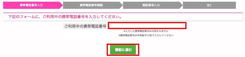 f:id:akira-5:20180705112943j:plain