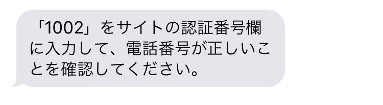 f:id:akira-5:20180705115353j:plain