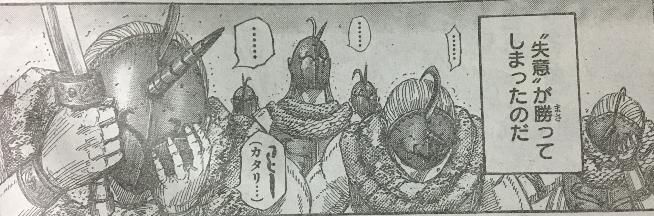 f:id:akira-5:20180706045152j:plain