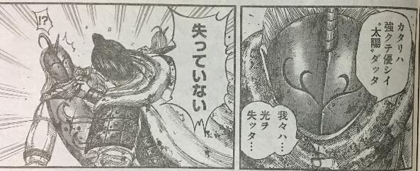 f:id:akira-5:20180706045234j:plain