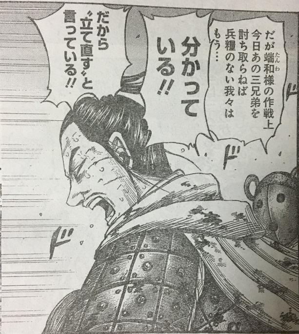 f:id:akira-5:20180706045418j:plain