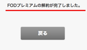f:id:akira-5:20180706164555j:plain