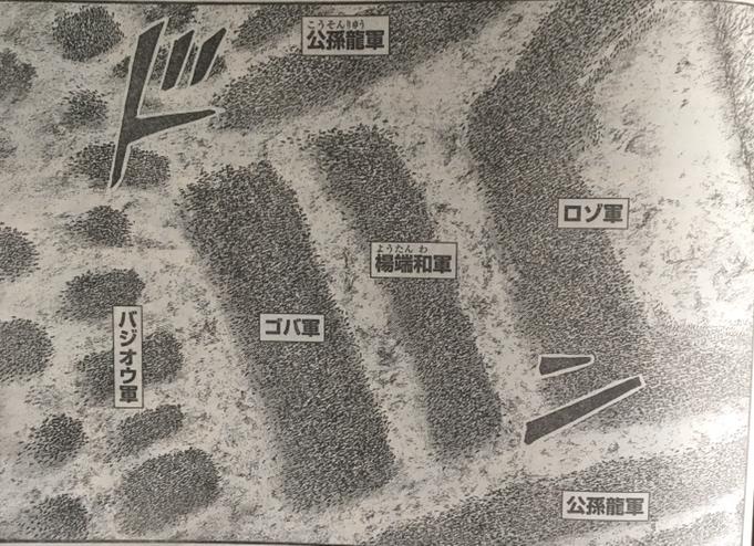 f:id:akira-5:20180719113332j:plain