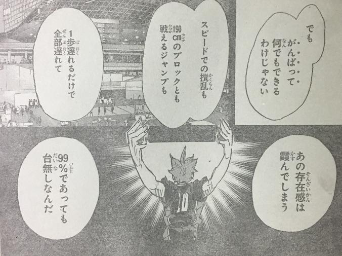 f:id:akira-5:20180724050417j:plain
