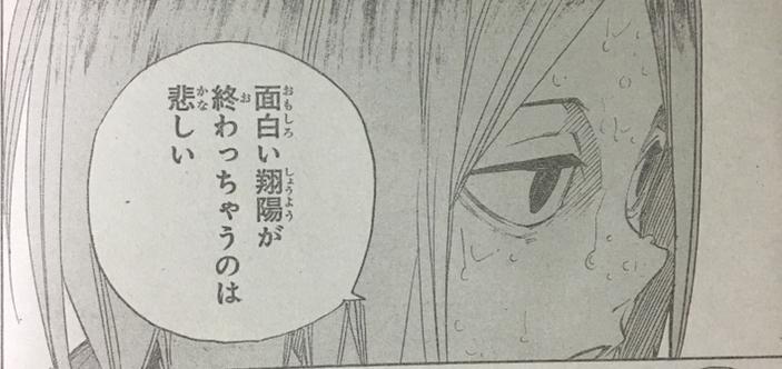 f:id:akira-5:20180724050941j:plain