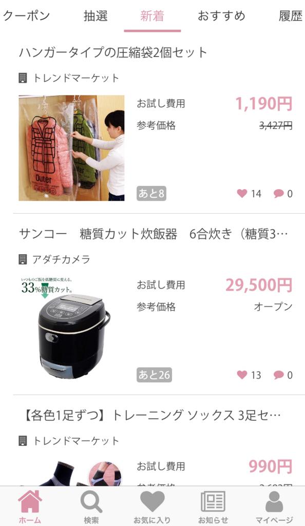 f:id:akira-5:20180724204114j:plain