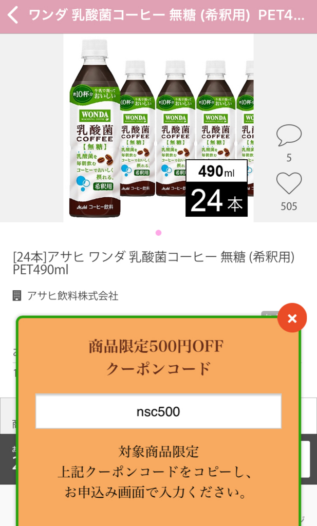 f:id:akira-5:20180724230443j:plain