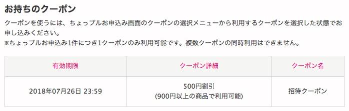 f:id:akira-5:20180725183654j:plain