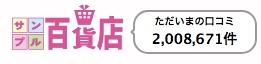 f:id:akira-5:20180725200411j:plain