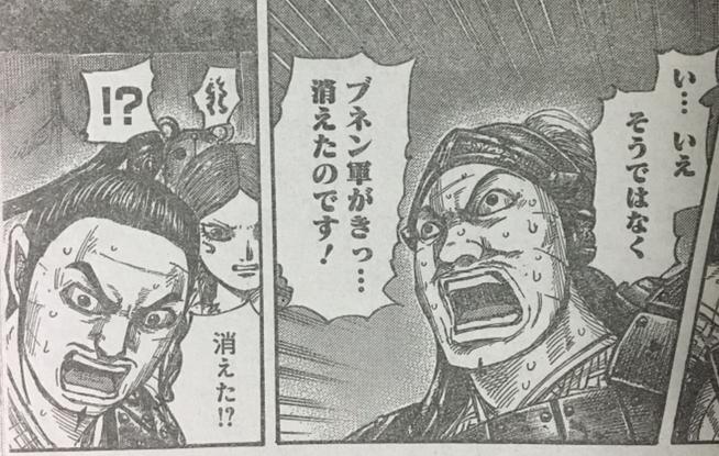 f:id:akira-5:20180726054250j:plain