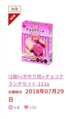 f:id:akira-5:20180728054651j:plain