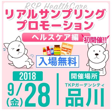 f:id:akira-5:20180728200815j:plain