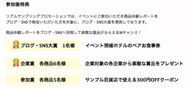 f:id:akira-5:20180729093406j:plain