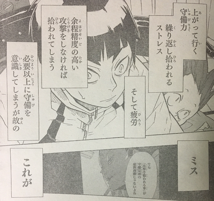 f:id:akira-5:20180801030329j:plain