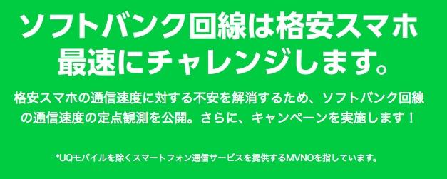 f:id:akira-5:20180803194954j:plain