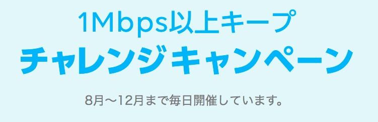 f:id:akira-5:20180803195019j:plain