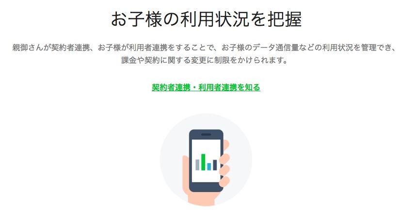 f:id:akira-5:20180803205014j:plain