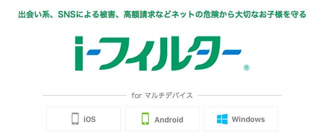f:id:akira-5:20180803205035j:plain