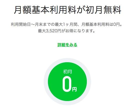 f:id:akira-5:20180803210815j:plain