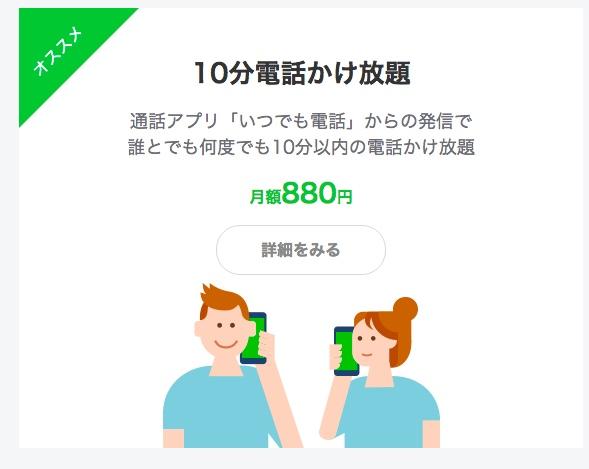 f:id:akira-5:20180803220417j:plain