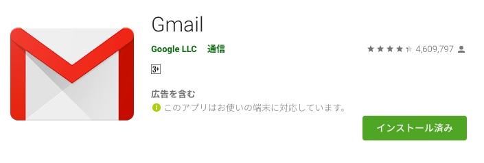 f:id:akira-5:20180809184231j:plain
