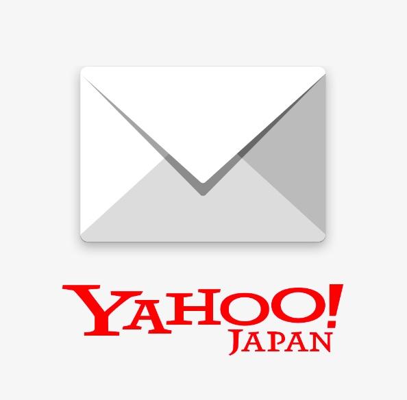 f:id:akira-5:20180809185601j:plain
