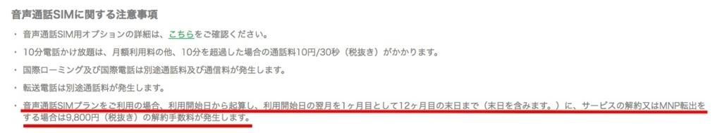 f:id:akira-5:20180810021200j:plain