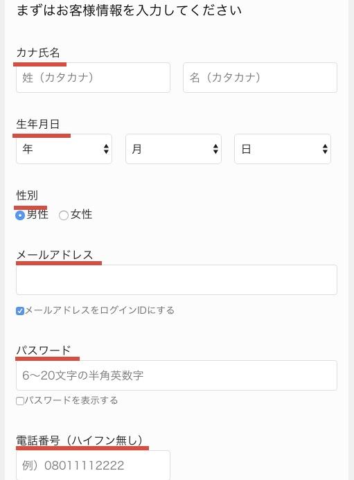 f:id:akira-5:20180811053557j:plain