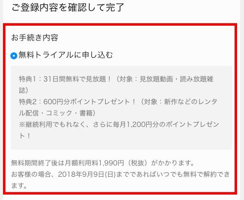 f:id:akira-5:20180811053759j:plain