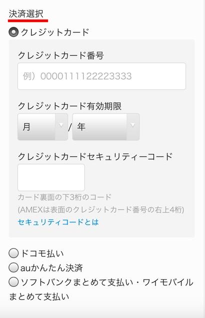 f:id:akira-5:20180811053857j:plain
