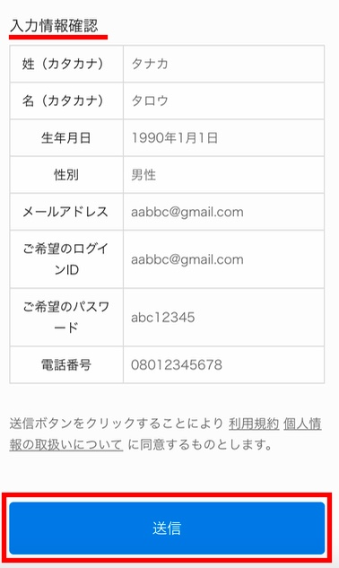 f:id:akira-5:20180811053917j:plain