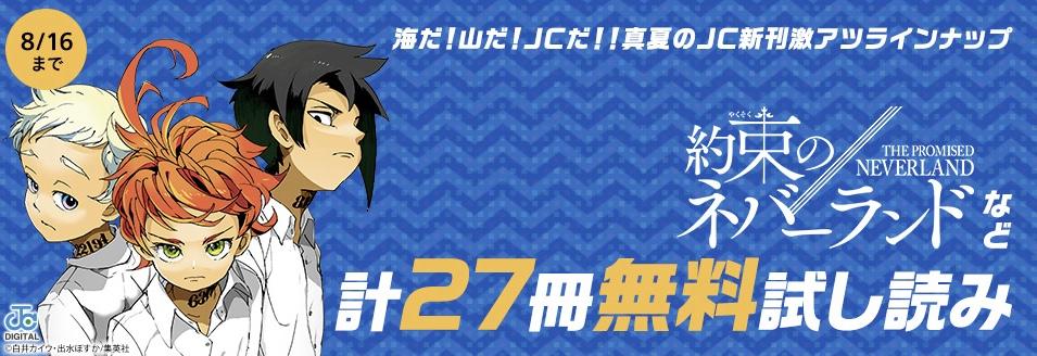 f:id:akira-5:20180812055450j:plain