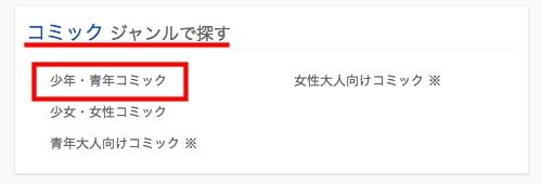 f:id:akira-5:20180813020158j:plain