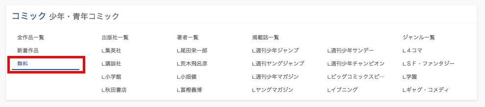 f:id:akira-5:20180813020349j:plain